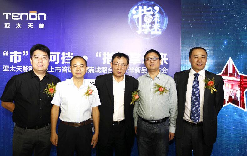 Khóa vân tay châu Á Thái Bình Dương Tianneng được liệt kê