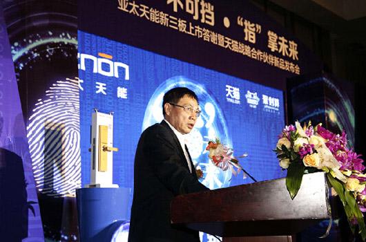 Ren Zhiqiang phát biểu cho khóa vân tay châu Á Thái Bình Dương Tianneng
