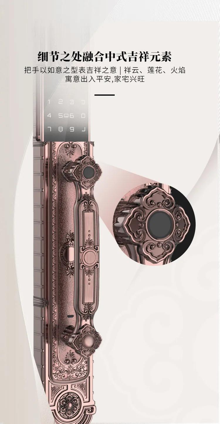 F8古典别墅锁细节之处融合吉祥元素